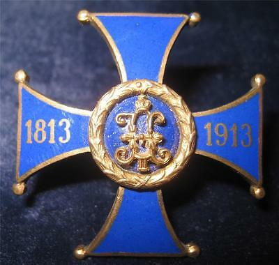 Imperial Russian military badge, 94-th Yenisei Infantry Regiment