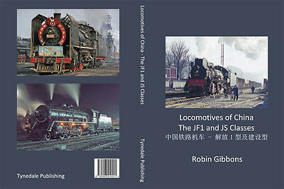 Locomotives of China - The JF1 and JS Classes