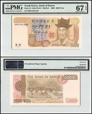 South Korea 5,000 (5000) Won, P-51, UNC, PMG 67 EPQ