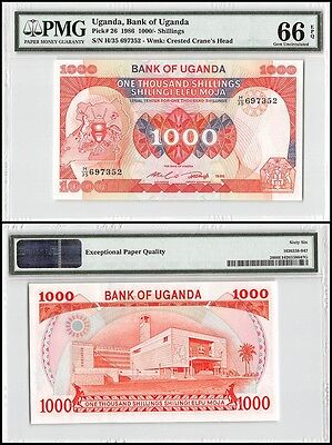 Uganda 1,000 (1000) Shillings, 1986, P-26, Crested Crane's Head, PMG 66