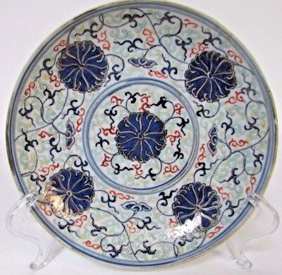 Antique Chinese Porcelain Plate W/ Guangxu Mark