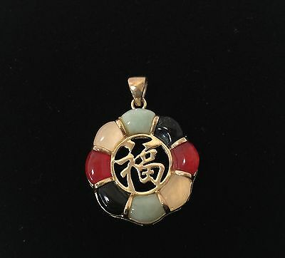 Vintage Chinese Gold Filled Green Jade Pendant w/Multi Gemstone & Chinese Letter