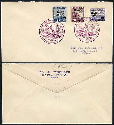 PHILIPPINES 1943 SURCHARGES FLOOD RELIEF on ENV...SPECIAL POSTMARK..SEMI POSTALS