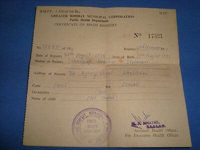 Old Vintage Birth Certificate from India 1961