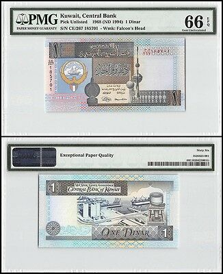 Kuwait 1 Dinar, 1968 (ND 1994), P-NEW, UNC, Falcon's Head, PMG 66 EPQ