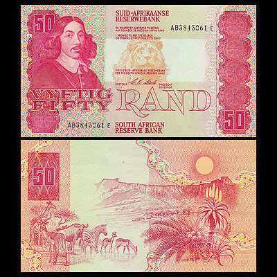 South Africa 50 Rand, ND(1990), P-122b, UNC