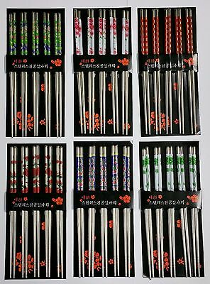 10 Stainless Steel Chopsticks Chop Sticks Beautiful Gift Set (5 Pairs) U Pick