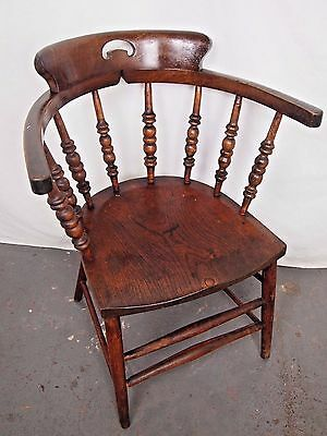 Antique Early 20th Century Beech and Elm Smokers Bow Captains Chair ~Can Deliver