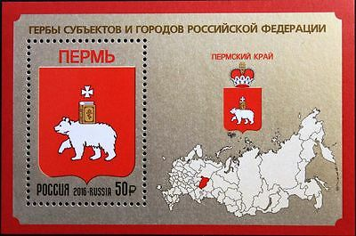 RUSSIA RUSSLAND 2016 Block 235 Coat of Arms Territories Wappen City of Perm MNH