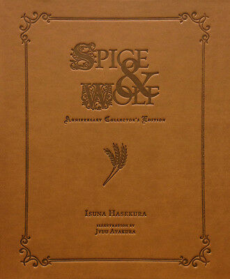 Spice And Wolf Anniversary Collector's Edition Novel (Hardcover) 2nd Print
