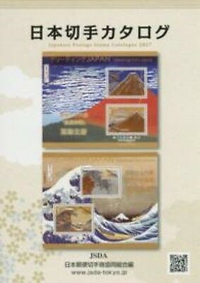Japanese Postage Stamp Catalogue 2017 Paperback Book Japanese New