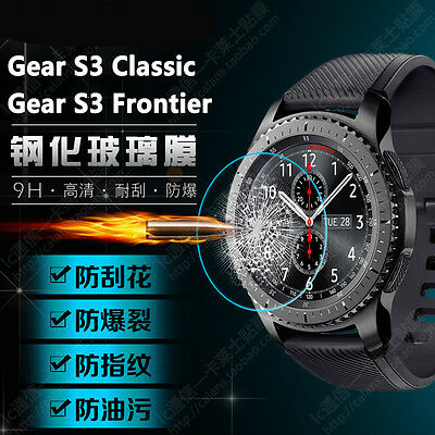 LCD Film Tempered Glass Screen Protector For Samsung Gear S3 Classic/Frontier
