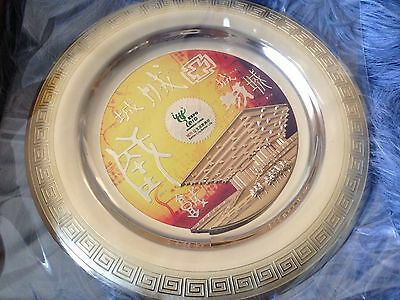 2010, World Expo Shanghai Commemorative Plate, Gold Coated Copper Plate