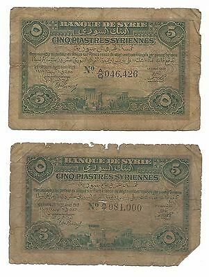 Syria Syrie 2 Banknotes Lot 5 Piastres P1 1919 Ruins of Baalbek Rare Serial Mix