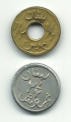 Lebanon Liban 2 Coins 1/2 + 2 1/2 Piastres WW2 Emergency Issue ND Free Shipping