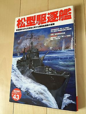 IJN pine type destroyer Simple design wartime hurriedly constructed ship