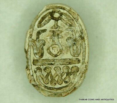 Ancient Egyptian Scarab ; 2Nd Intermediate Period 1786-1567 Bc Nice Glyphs!