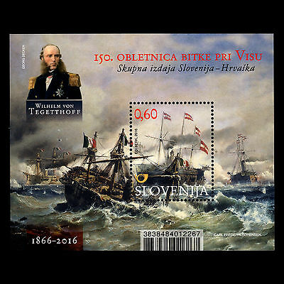 Slovenia 2016 - 150th Anniv of the Battle of Lissa Paintings Ships - MNH