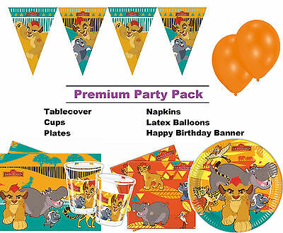 Disney Lion Guard | Kion 8-48 Guest Premium Party Pack | Bunting | Balloons