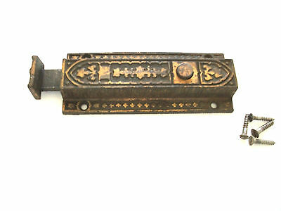 Antique Cast Metal Push Button Spring Loaded Door Lock/ Latch Gold Brown Keo