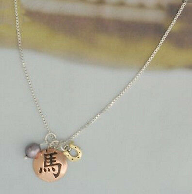 Wild Horsefeathers Horse Kanji Sterling Silver Necklace :: Gift for Horse Lovers