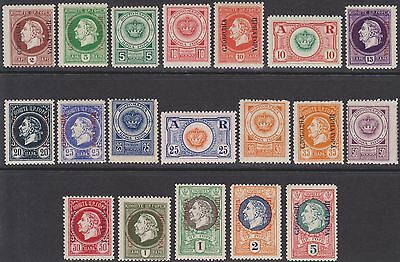1916 Wwi Montenegro Italy Exile Occupation Overprint Postage Due Porto Rare !