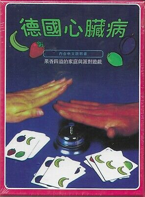 Halli Galli - The Fruity Party Game (Chinese Ed.)