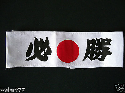 """Stirnband Japan fun item for parties headband Nippon """"Fight with confident"""""""