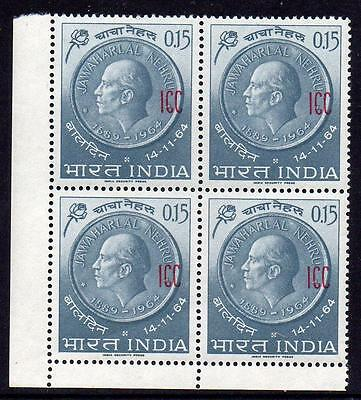 INDIA MNH 1964 Children's Day, ICC Overprinted Block of 4