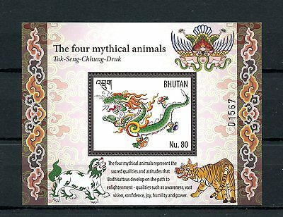 Bhutan 2016 MNH Four Mythical Animals 1v S/S Dragons Tigers Snow Lions Stamps