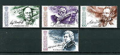 Kyrgyzstan KEP 2016 MNH Great Musicians 4v Set Composers Mozart Prokofiev Stamps