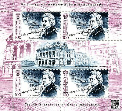 Kyrgyzstan KEP 2016 MNH Great Musicians Mozart 4v M/S Composers Music Stamps