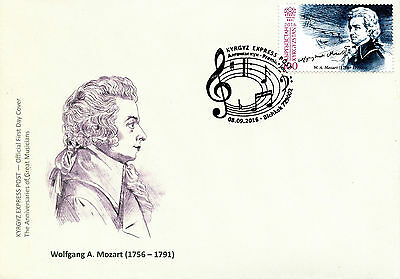 Kyrgyzstan KEP 2016 FDC Great Musicians Mozart 1v Set Cover Composers Stamps
