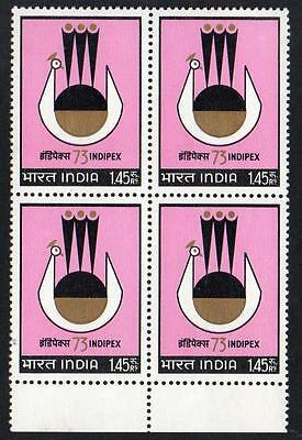 INDIA MNH 1973 Indipex '73 Stamp Exhibition, Block of 4