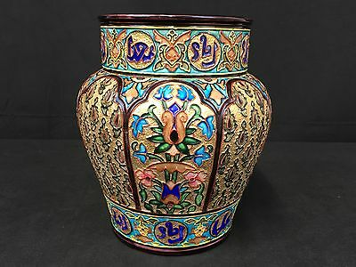 Very Rare Antique Islamic Pottery Porcelain Vase with Fine Vibrant Colors Signed