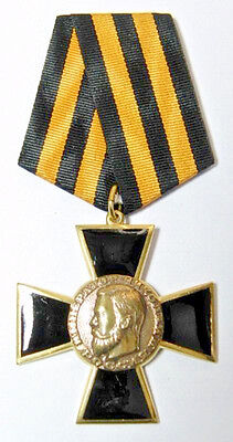 Cross Emperor Nicholas II - Russian Medal + Document * New