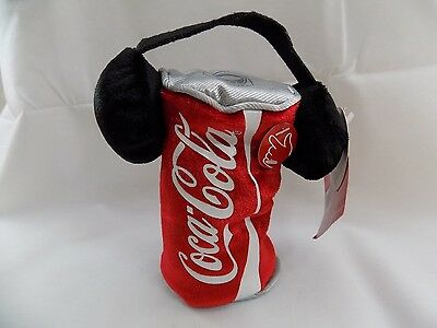 Coca-Cola Singing Dancing Coke Can Plush Doll New - Video In Description St19