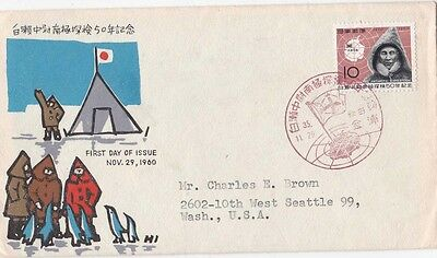Japan 1960 Antarctic with special red date stamp at Base