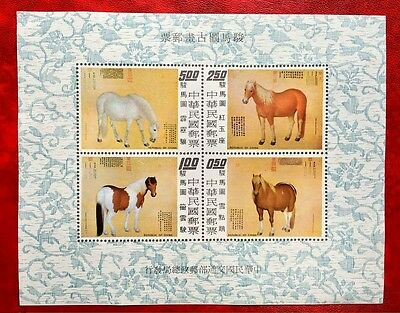 China Taiwan ROC M/S SC #1862a 1973 Eight Prized Horses Paintings MNH/OG