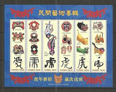 Namibia 1998 Chinese Calendar Minisheet Sg,ms774 Un/mm Nh Lot 2L