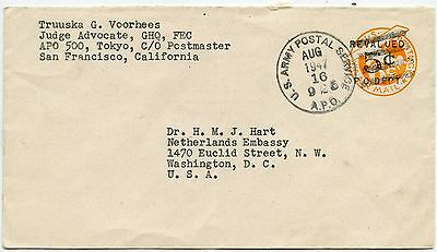 Japan 1947 Us Army Post Stationery Airmail Revalued Apo 925