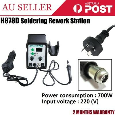 New In Box H878D 2 in 1 Soldering Rework Station Desoldering Iron Hot Air Gun
