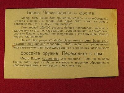German WW2 leaflet for Soviet soldiers of Leningrad front.