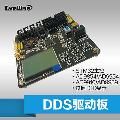 A full set of DDS driver board with various DDS module LCD display AD9854 / 9954