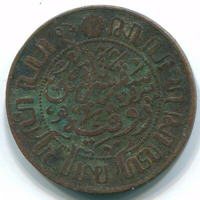 1916 Netherlands East Indies 1 Cent Copper Colonial Coin S10087