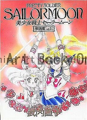 Pretty Soldier Sailor moon original illustration art book #2 / Naoko Takeuchi