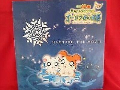 "Hamtaro the movie ""Miracle in Aurora Valley"" memorial art guide book"