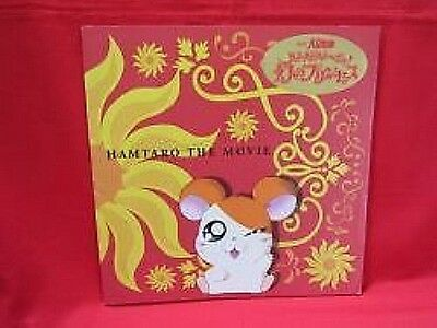 Hamtaro the movie 'Princess of phantom' guide art book