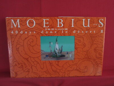 Moebius 40 Days dans le Desert B illustration art book