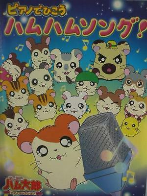 Hamtaro Best 17 Piano Sheet Music Collection Book/Song